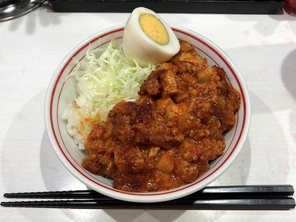 吉祥飯RED 200円