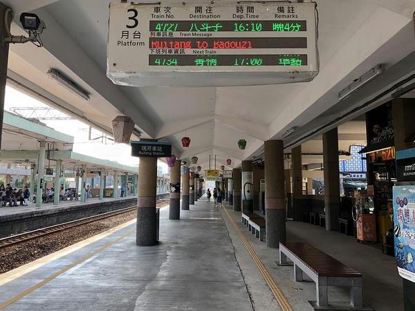 瑞芳駅第3月台