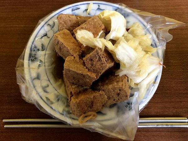 夕食にいただいた臭豆腐