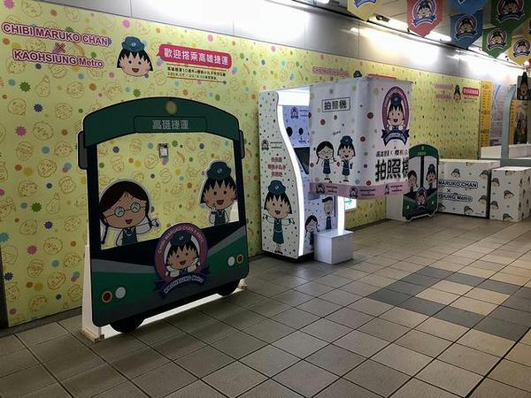 盬埕埔駅にあったちびまる子ちゃんのプリクラや記念撮影用看板など