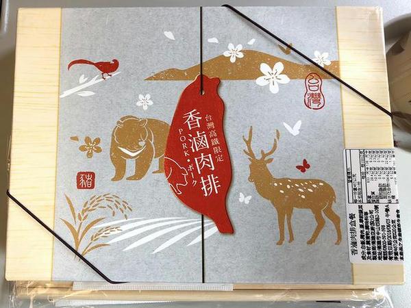高鉄弁当「香滷肉排」のパッケージ