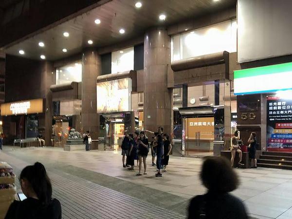 台北Hインペリアルホテル(入り口付近)