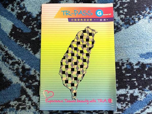 購入したTR-PASS