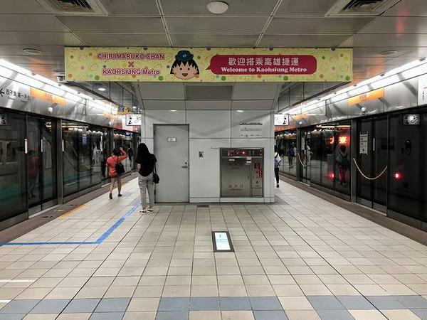 高雄捷運 美麗島駅の乗り場