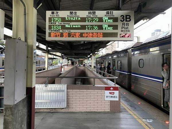 新竹駅にてこれから忘れ物を取りに六家駅まで引き返すところ