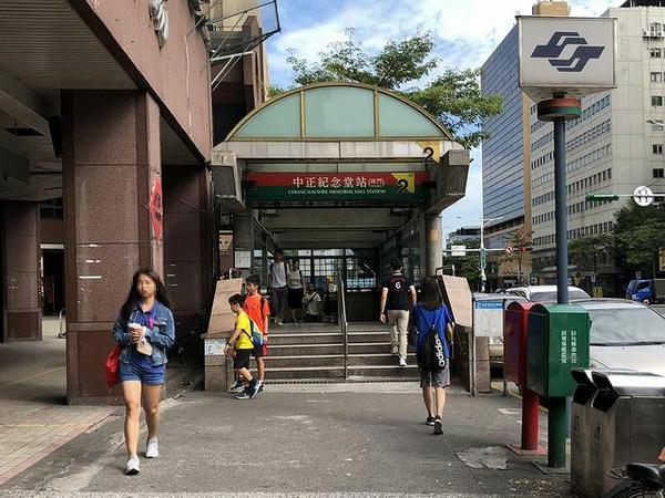 台北捷運中正紀念堂駅出口