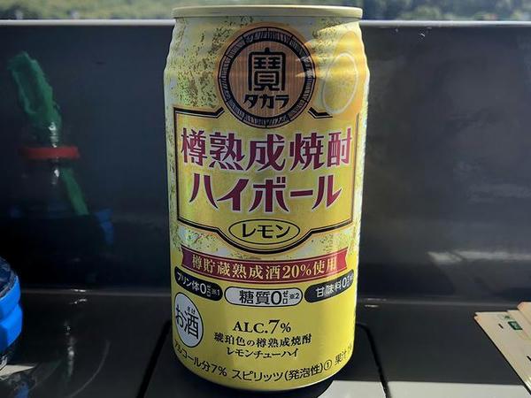 樽熟成焼酎ハイボール 300円