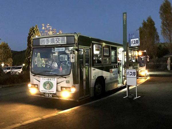 発車を待つ無料優待バス
