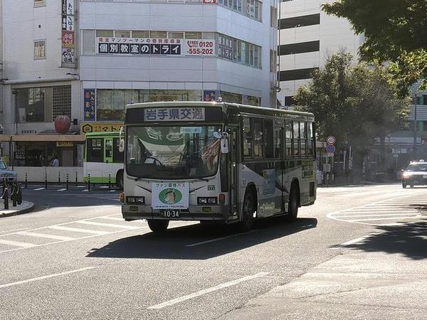 やって来た無料のファン優待バス