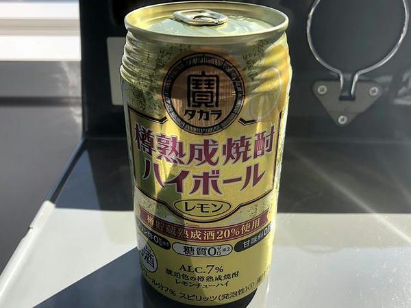 樽熟成焼酎ハイボール レモン 300円