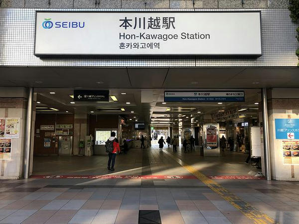 本川越駅入り口付近