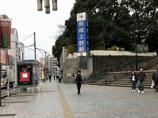 京成上野駅を目指す