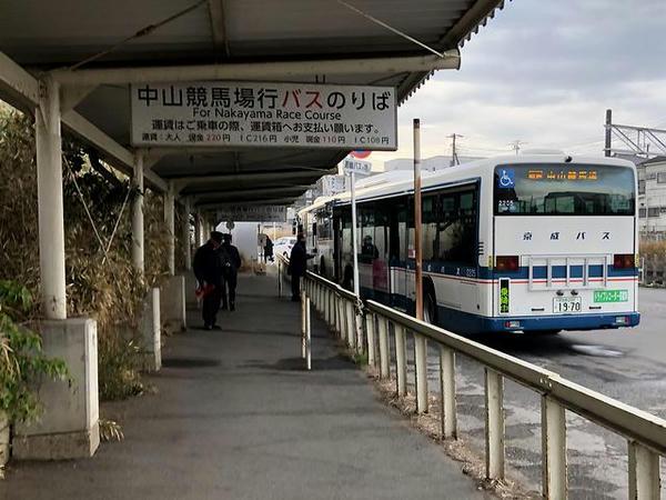 臨時直通バス乗り場
