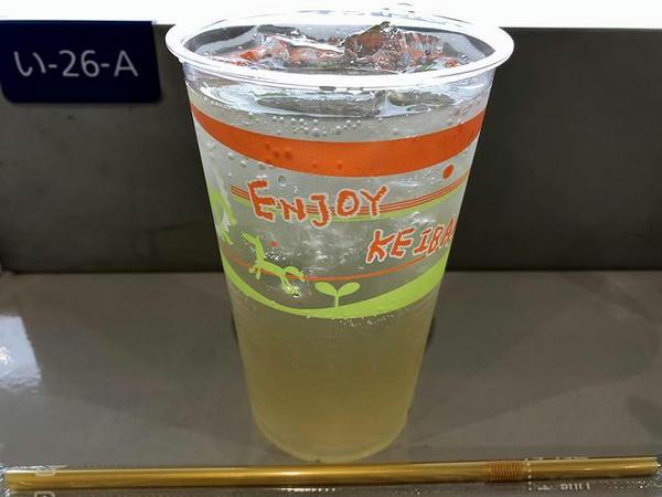 有馬記念オリジナルカクテル(カップ無し) 800円