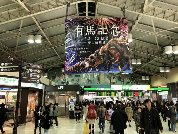 上野駅中央コンコースの垂れ幕