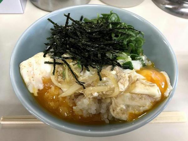 玉丼 290円