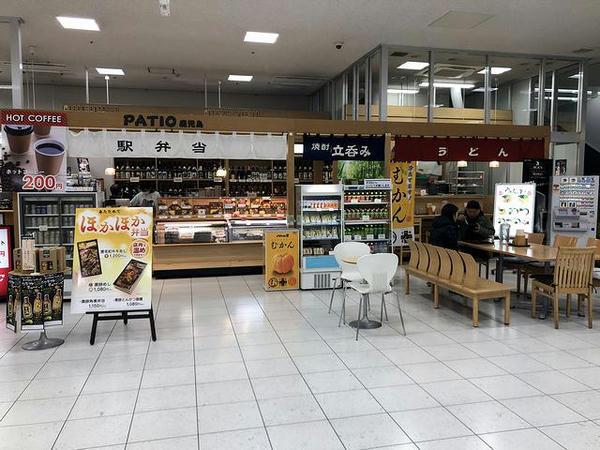 PATIO鹿児島