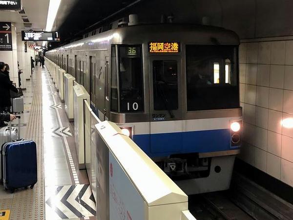 福岡市営地下鉄に乗って福岡空港へ