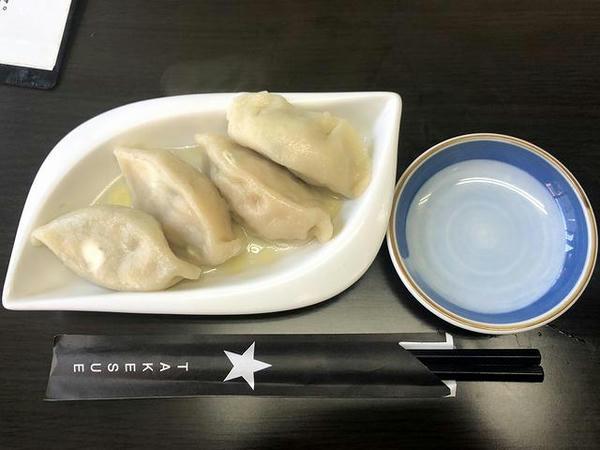 水餃子 290円