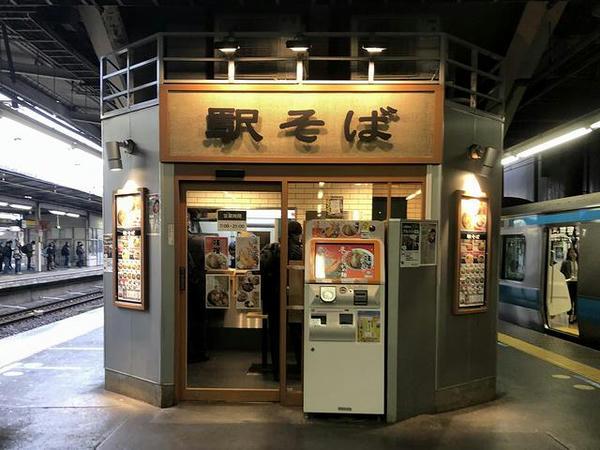 大宮駅の駅そばの店舗