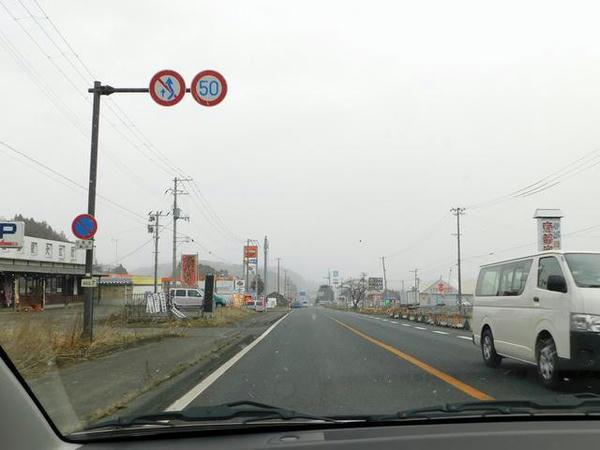 平泉前沢ICから国道4号へ