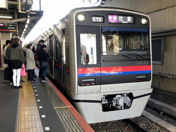 京成高砂駅に停車中の京成佐倉行き快速列車