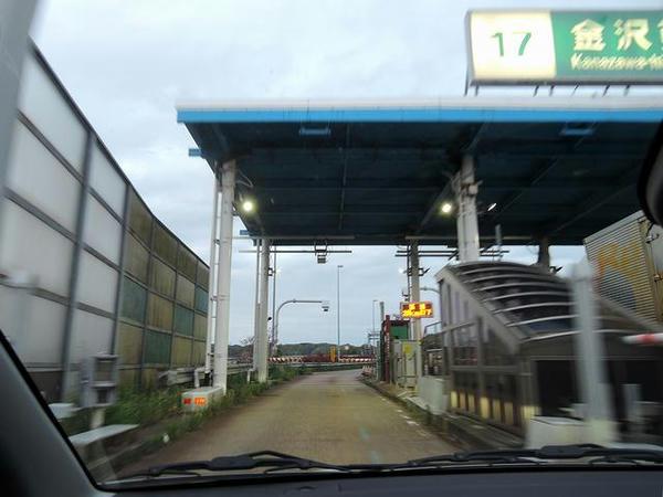 金沢東ICから北陸自動車道へ