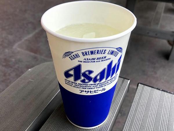 チューハイ(レモン) 350円