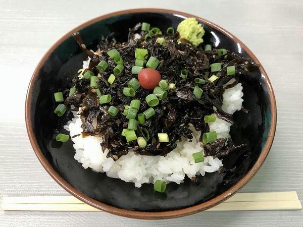 〆茶漬け 194円