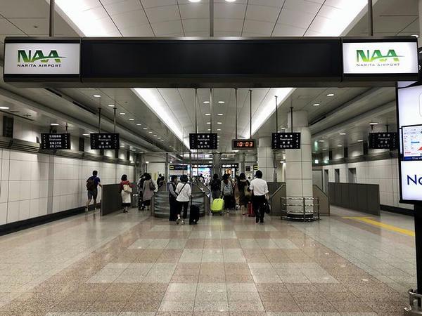 第3ターミナルに向け移動開始