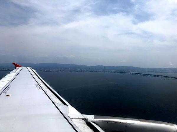 着陸間際に見た景色
