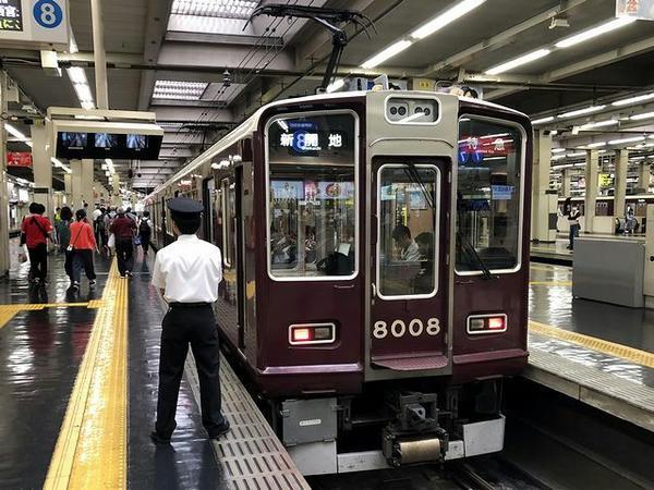 梅田駅に停車中の阪急神戸本線特急列車