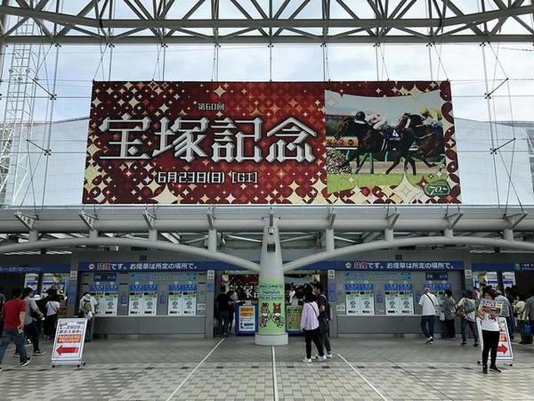阪神競馬場正門付近