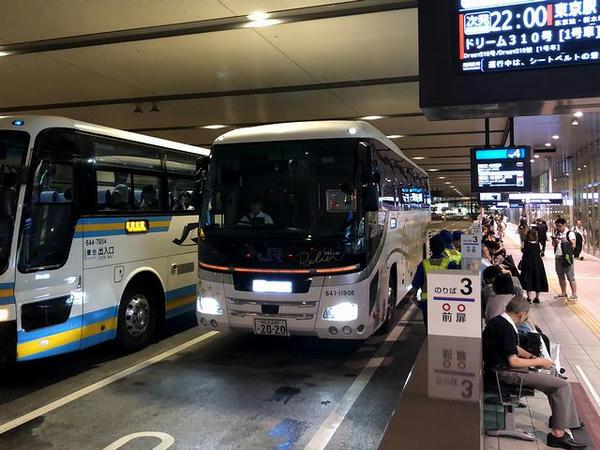 大阪JR高速BTに入ってきたドリームルリエ102号