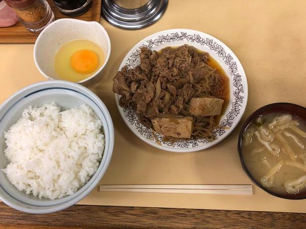 お皿 550円 + 玉子 60円 + みそ汁 60円