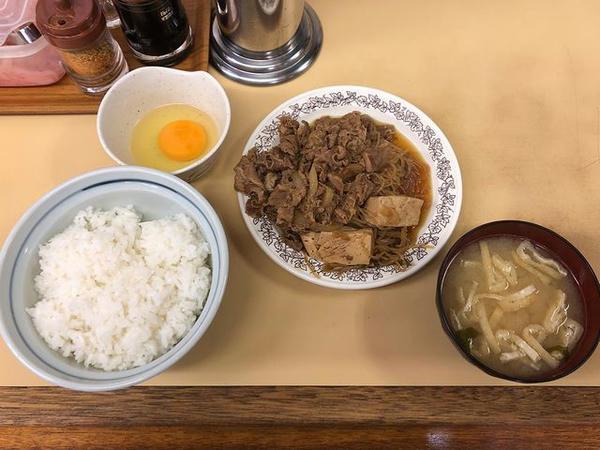 サンボの「お皿」