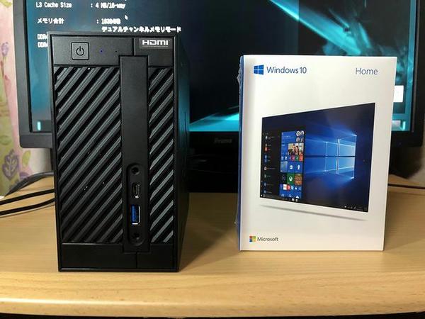 うちのDeskMini A300とWindows 10