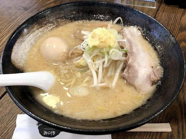 白味噌麺 870円