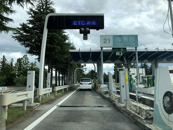福島西ICから東北道で帰ります