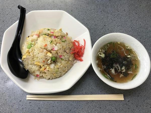 チャーハン スープ付き 650円