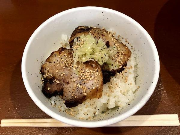 炙りチャーシュー飯 250円