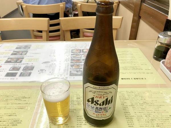 瓶ビール(中) 650円(税別)