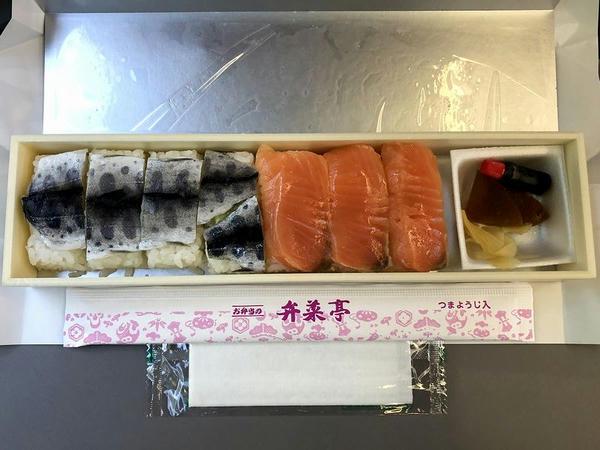 やまべ鮭寿司の中身