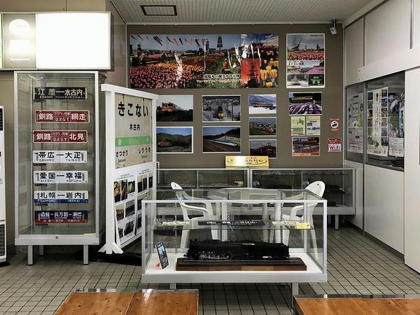 木古内駅の待合室