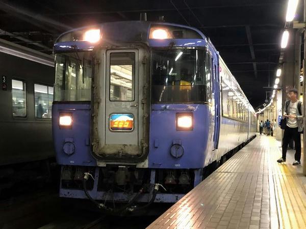札幌駅に到着した臨時特急ニセコ号