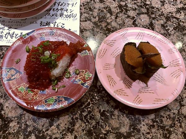 紅鮭すじこ塩漬け 345円(左) と こまい子醤油漬け 248円(右)