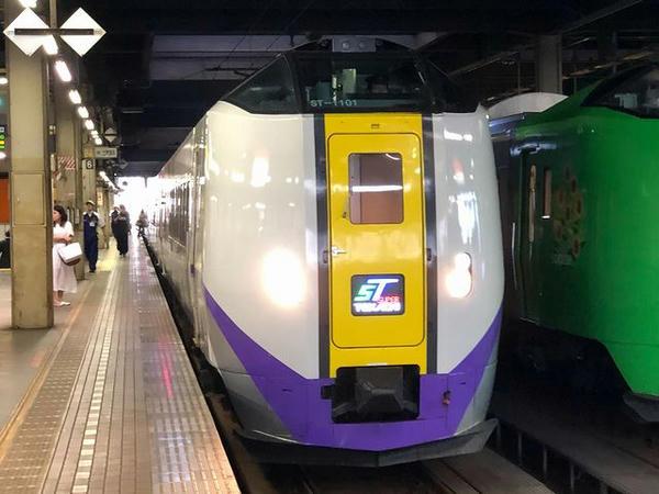 札幌駅に停車中の特急スーパーとかち1号