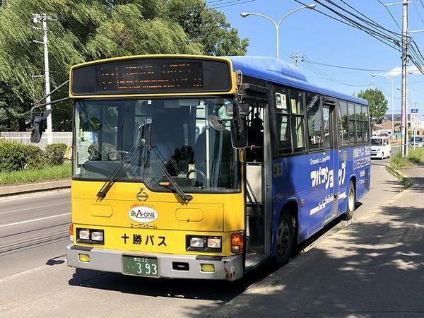 帯広競馬場前停留所に到着したバス