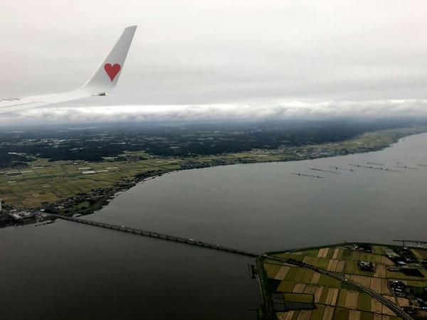 機窓から見た霞ヶ浦と霞ヶ浦大橋