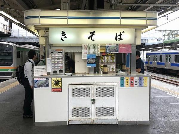 きそば(小山駅12・13番線ホーム)